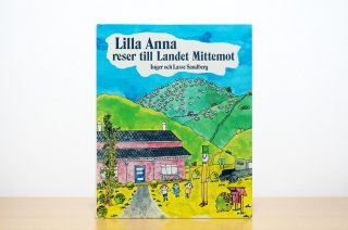 Lilla Anna reser till  Landet Mittemot|アンナちゃん地球の裏側に行く