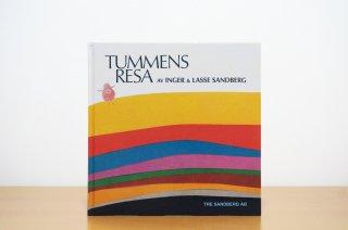 Tummens resa|おやゆびくんの旅