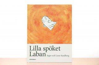 Lilla spöket Laban|おばけのちび ラーバン