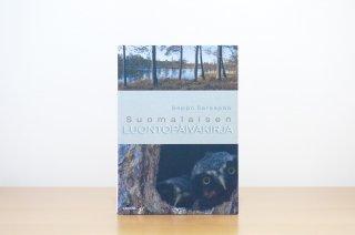 Suomalaisen  luontopäiväkirja