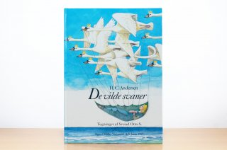 De vilde svaner|野の白鳥