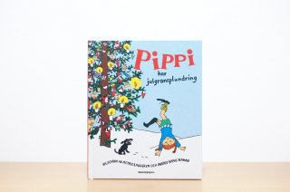 Pippi har julgransplundring|ピッピ、クリスマスのおわりのパーティー