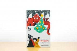 Schnüpperle - クリスマスまでの24の物語