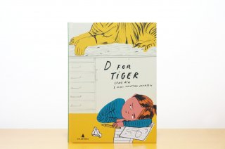 D for tiger