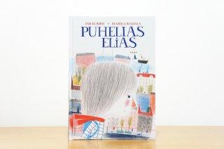 Puhelias Elias | おしゃべりなエリアス