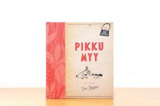 Pikku Myy  Pieni muumikirjasto|リトルミイの絵本