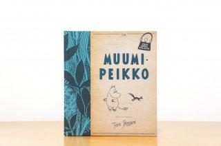 Muumipeikko Pieni muumikirjasto|ムーミンの絵本