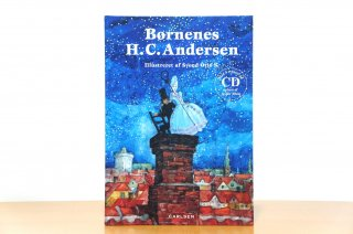 Børnenes H.C. Andersen|こどものためのアンデルセン