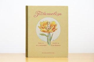 Tummelisa|おやゆびひめ