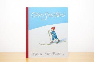 Olles Skidfärd|ウッレと冬の森