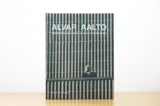 Alvar Aalto|Seinäjoen hallinto- ja kulttuurikeskus