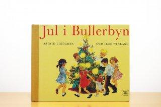 Jul i Bullerbyn|やかまし村のクリスマス