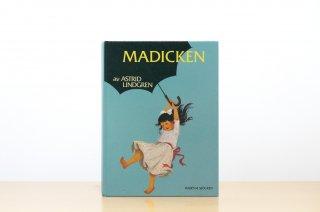 Madicken|おもしろ荘の子どもたち