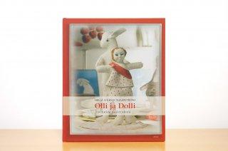 Olli ja Dolli|tarina ystävyydestä