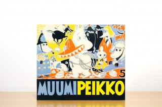 Muumipeikko 5|ムーミン・コミックス5