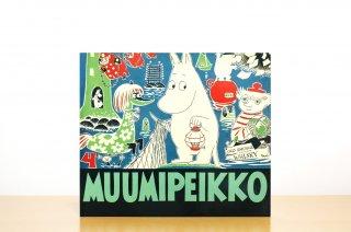Muumipeikko 4|ムーミン・コミックス4