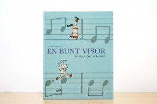 En bunt visor - för Pippi Emil och andra