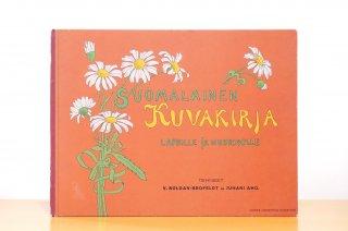 Suomalainen kuvakirja lapsille ja nuorisolle