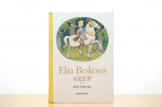 Elsa Beskows sagor|エルサベスコフのおとぎ話