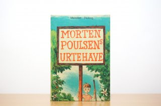 Morten poulsens urtehave| ジムのおばけキャベツ