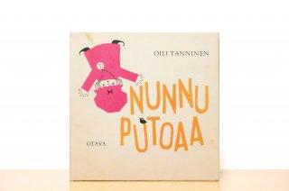 Nunnu putoaa|ヌンヌ おっこちる