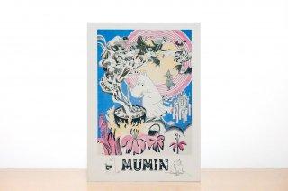 Mumin|ムーミンの図録