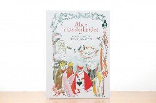 Alice i Underlandet |不思議の国のアリス