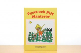 Pyret och Piff planterar|ピーレットのやさいづくり