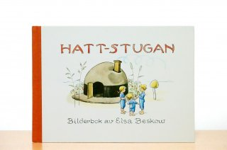 Hattstugan|ぼうしのおうち