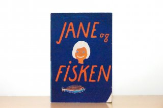 Jane og Fisken|ジェーンとおさかな_B