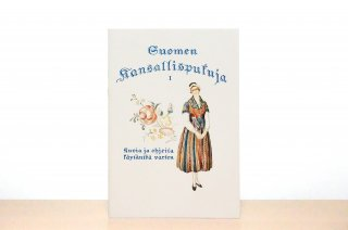 Suomen kansallispukuja �|フィンランドの民族衣装-1