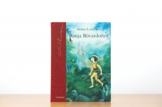 Ronja rövardotter|山賊のむすめローニャ