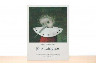 Jöns Långnos|ながいおはなのハンス