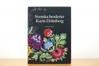 Svenska broderier|スウェーデン刺繍
