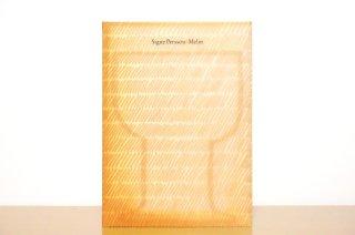 Signe Persson-Melin|Keramiker och formgivare