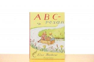 ABC-resan|ABCの旅