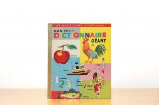 Mon petit dictionnaire
