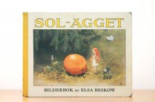 Solägget|おひさまのたまご
