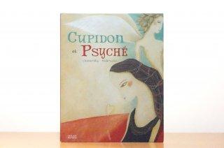 Cupidon et Psyché|クピドとプシュケの物語