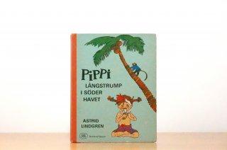 Pippi Långstrump i söderhavet|ピッピ 南の島へ