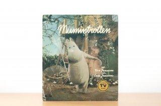 Mumintrollen|ムーミン