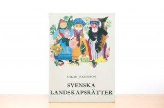 Svenska Landskapsrätter スウェーデンの郷土料理