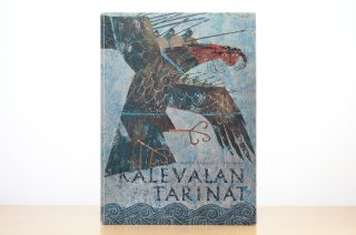 Kalevalan tarinat|カレワラタリナ