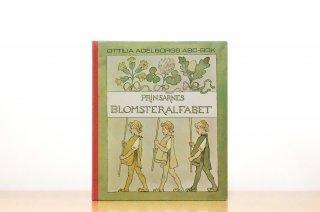 Prinsarnes Blomsteralfabet 花のアルファベット