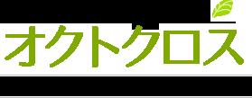 オクトクロス・オクトウォーター製造・販売 三島光産株式会社