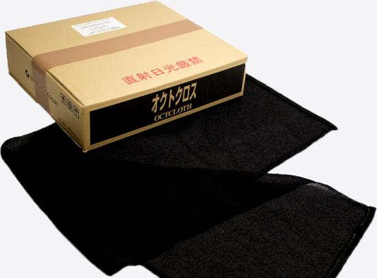 【予約販売】オクトクロス(1箱10枚入)