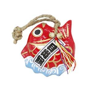 目出鯛 吊るし飾り(小サイズ/4号)