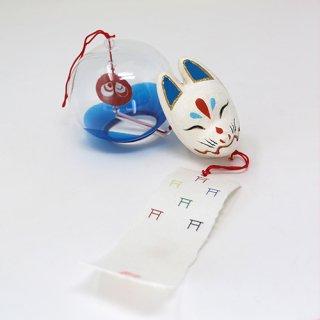 風鈴福々面 (狐)数量限定商品