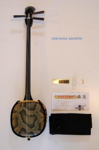 送料無料 三線基本セット【女弦付き】(人工皮 約80cm)