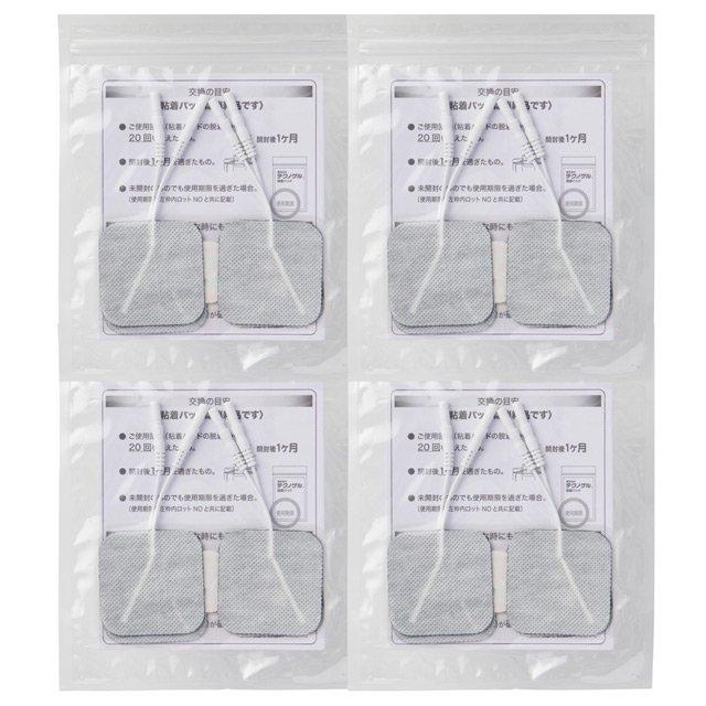 粘着パッド4セット(4枚×4)<br>